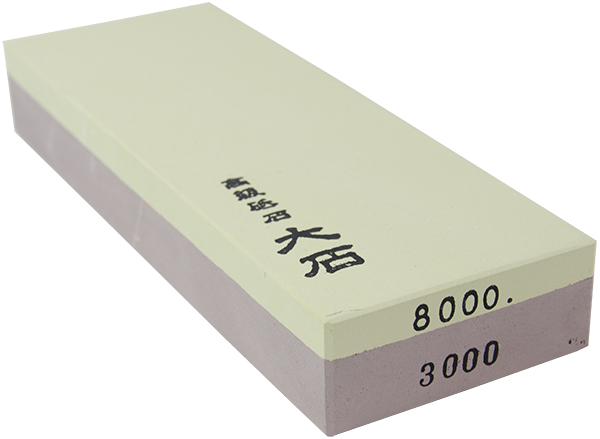what is 1000//8000 grit waterstone